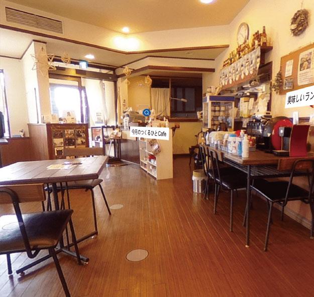 Miraios未来物語cafe